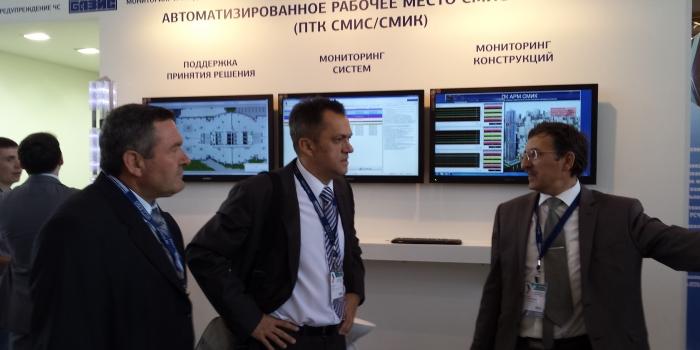 """""""Integralna bezbednost i zaštita – 2014"""" u Moskvi"""
