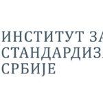 institut-za-standardizaciju-featured-image