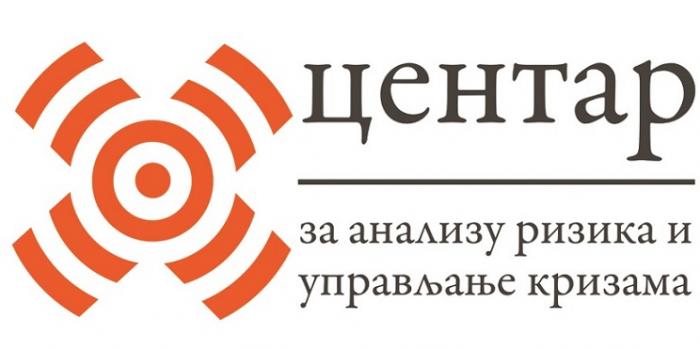 """Promocija zbornika radova """"Zaštita nacionalne kritične infrastrukture"""""""