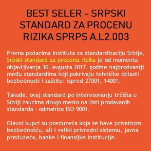 srpski standard za procenu rizika